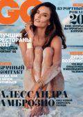 Alessandra Ambrosio in GQ Magazine, Russia - August 2017