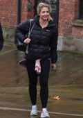 Gemma Atkinson leaving Key 103 radio station in Manchester, UK