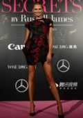 Romee Strijd at Russel James book launch in Shanghai, China