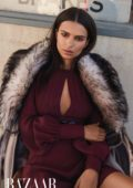 Emily Ratajkowski features in Harper's Bazaar, Arabia - January 2018
