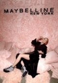 Gigi Hadid at Maybelline New York x V Magazine Party for New York Fashion Week in New York City