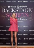 Elsa Hosk at Backstage Secrets By Russell James Beijing Exhibit Opening Party in Beijing, China