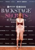 Martha Hunt at Backstage Secrets By Russell James Beijing Exhibit Opening Party in Beijing, China