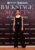 Ming Xi at Backstage Secrets By Russell James Beijing Exhibit Opening Party in Beijing, China