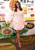 Miranda Kerr promotes 'Marukome Co. Ltd' Miso products in Tokyo, Japan