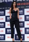 Megan Fox attends a press conference for 'Battle of Jangsari' in Seoul, South Korea